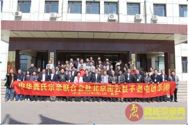 ä¸-华龚氏历å2文化研究院成立一周å1′_的回顾与总结